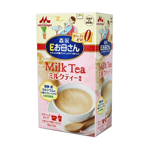 sữa bầu morinaga của nhật trà sữa