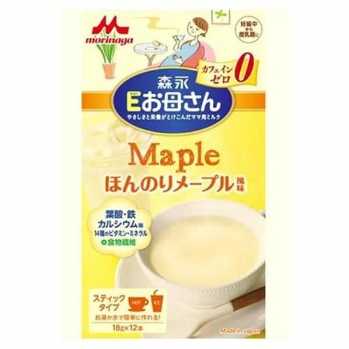 sữa morinaga bà bầu vị maple