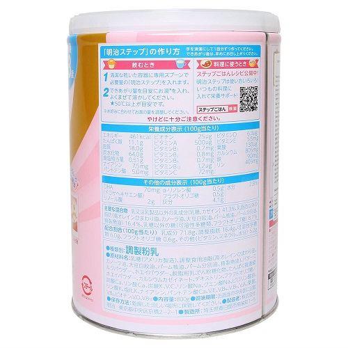 các hợp chất trong sữa meiji 1-3
